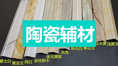 中国瓷砖网-瓷片网-瓷砖网-墙砖地砖-陶瓷砖-艺术陶瓷-岩板薄板-建筑陶瓷-陶瓷大板-岩板批发-陶瓷批发市场-瓷砖批发-陶瓷网