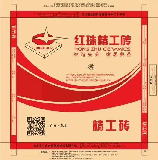 佛山红珠陶瓷批发