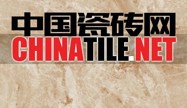 中国瓷砖网