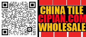 中国瓷砖网Chinatile陶瓷网